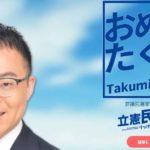 【参院選】小沼巧のプロフィールや経歴は!?学歴(高校・大学)も紹介!