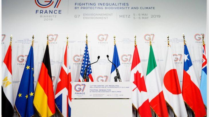 G7のGとは?意味や加盟国(参加国)の一覧!G8やG20との比較や違いも!