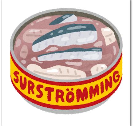 シュールストレミングはどんな匂い?値段や美味しい食べ方も紹介!