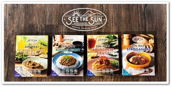 代替肉に関連する日本メーカーはどこ?商品名もまとめてみた!