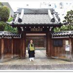 宋雲院(上野)の場所や最寄り駅、アクセスを紹介!!(カレーパン博覧会2019)