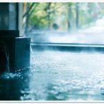 【いわき市風呂】断水時でも利用可能な入浴施設などをまとめてみた
